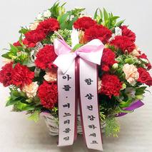 감사꽃바구니 하프02