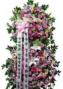 장미와백합 축하화환