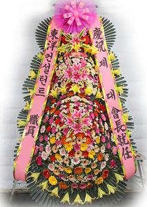 축하3단 명품화환