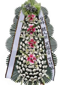 장례식장근조4단